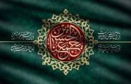 فایل لایه باز تصویر الحسین یجمعنا / راهپیمایی اربعین / Arbaeen
