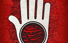فایل لایه باز تصویر شهادت حضرت عباس (ع) / یا اباالفضل العباس بن علی