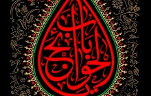 فایل لایه باز تصویر شهادت حضرت علی اصغر (ع) / یا باب الحوائج