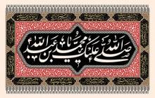 فایل لایه باز تصویر طفلان حضرت زینب (س) / ۲ تصویر