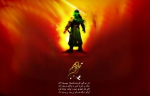 نماهنگ شب پنجم محرم / حضرت عبدالله