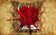 نماهنگ شب هشتم محرم / حضرت علی اکبر