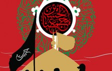 فایل لایه باز روزشمار اربعین / ۱۸ روز مانده تا اربعین / الحسین یجمعنا / Arbaeen