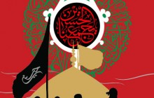 فایل لایه باز روزشمار اربعین / ۱۰ روز مانده تا اربعین / الحسین یجمعنا / Arbaeen