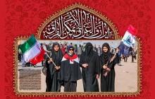 سخن نگاشت / ایران و عراق به وسیله محبت به حسین بن علی متصل به یک دیگرند