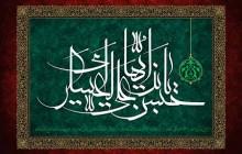 فایل لایه باز تصویر شهادت امام حسن عسکری (ع) / یا حسن بن علی ایها العسکری