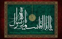 فایل لایه باز تصویر شهادت حضرت محمد (ص)