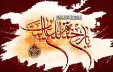 فایل لایه باز تصویر شهادت حضرت محمد (ص) / یا رحمه للعالمین