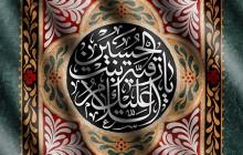 فایل لایه باز تصویر شهادت حضرت رقیه (س) / السلام علیک یا رقیه بنت الحسین