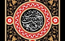 فایل لایه باز تصویر شهادت حضرت رقیه (س) / یا رقیه بنت الحسین