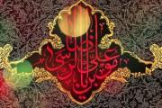نماهنگ شهادت امام رضا علیه السلام با صدای حاج محمود کریمی