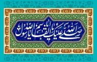 فایل لای باز تصویر ولادت حضرت محمد (ص)