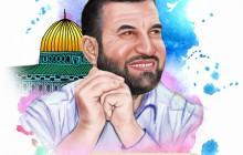 فایل لایه باز تصویر شهید احمد الجعبری