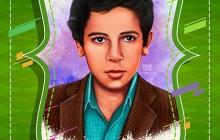 فایل لایه باز تصویر شهید مرحمت بالازاده