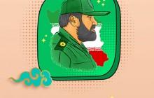 فایل لایه باز تصویر شهید مرتضی ابراهیمی / تصویر مخصوص کودکان