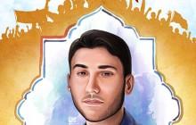 فایل لایه باز تصویر شهید حسین غلام کبیری/ شهید مقابله با فتنه ۸۸