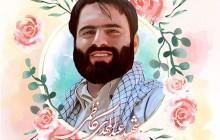 فایل لایه باز تصویر شهید عبدالمهدی کاظمی