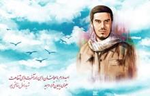 فایل لایه باز تصویر شهید رسول خالقی پور