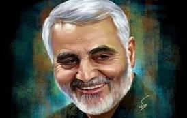 نماهنگ شهید سردار سلیمانی