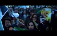 نماهنگ سردار دل ها - وداع با شهید حاج قاسم سلیمانی