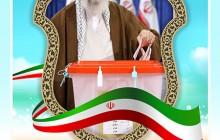 فایل لایه باز تصویر انتخابات یک نفس تازه دادن به ملت ایران است