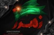 فایل لایه باز تصویر زهرا سلام الله علیها / فاطمیه / ارسال شده توسط کاربران