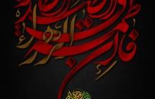 فایل لایه باز تصویر شهادت حضرت فاطمه (س) / ارسال شده توسط کاربران