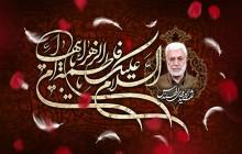 فایل لایه باز تصویر شهادت حضرت فاطمه (س) به همراه عکس شهید ابومهدی المهندس