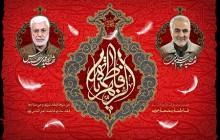 فایل لایه باز تصویر شهادت حضرت زهرا (س) به همراه عکس سردار سلیمانی و شهید ابومهدی المهندس