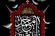 فایل لایه باز تصویر شهادت حضرت فاطمه (س) به همراه عکس شهید مظفری نیا و شهید زمانی نیا