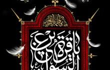 فایل لایه باز تصویر شهادت حضرت فاطمه (س) به همراه عکس شهید حسین پور جعفری و شهید هادی طارمی