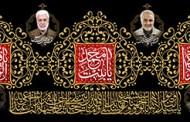 فایل لایه باز تصویر شهادت حضرت فاطمه زهرا (س) به همراه عکس شهید سلیمانی و همرزمان شهیدش