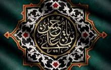 فایل لایه باز تصویر یا محسن بن علی / شهادت حضرت محسن (ع)