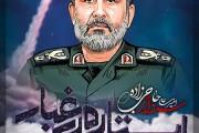 فایل لایه باز تصویر سردار حاجی زاده / ارسال شده توسط کاربران