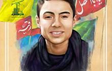 فایل لایه باز تصویر شهید علی الهادی احمد حسین