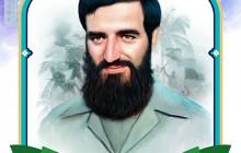 فایل لایه باز تصویر شهید محسن دین شعاری