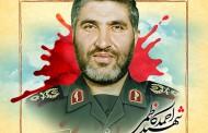 وصیت نامه/شهید احمد کاظمی