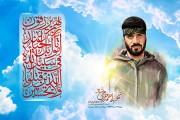 فایل لایه باز تصویر شهید احمد خرمی شاد