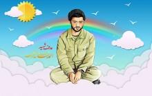 فایل لایه باز تصویر شهید احمد علی نیّری / مخصوص کودکان