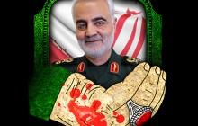 ۳ تصویر از شهید سردار سلیمانی / ارسال شده توسط کاربران