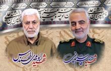 فایل لایه باز تصویر شهید سردار سلیمانی و شهید ابومهدی المهندس