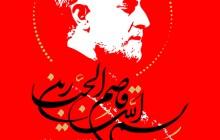فایل لایه باز تصویر شهید سردار سلیمانی / بسم الله قاصم الجبارین