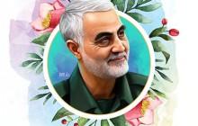 فایل لایه باز تصویر شهید سردار حاج قاسم سلیمانی