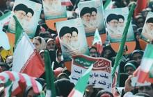 نماهنگ ایران من – به مناسبت ایام الله دهه فجر