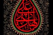 فایل لایه باز تصویر شهادت امام هادی (ع) / یا علی الهادی
