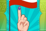 فایل لایه باز تصویر چو ایران نباشد تن من مباد / همه در انتخابات شرکت می کنیم
