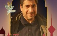فایل لایه باز تصویر شهید حسین پورجعفری / همه شهر، آسوده خوابید و او پرکشید