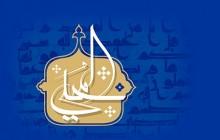 فایل لایه باز تصویر اسماء الحسنی / المحیی