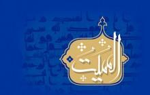 فایل لایه باز تصویر اسماء الحسنی / الممیت