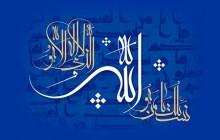 فایل لایه باز تصویر نسئلک یا من هو الله الذی لا اله الا هو / اسماء الحسنی